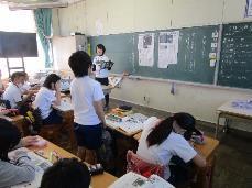 【5-1 国語 新聞を読もう】